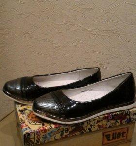 Очень красивые туфли.