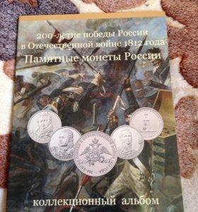 Книга с монетами