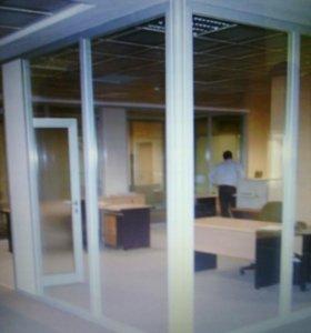 Офисные перегородки, окна, двери