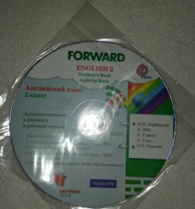 Диск к учебнику английского языка