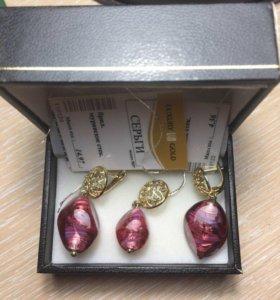 Золотой набор с бриллиантами и муранским стеклом