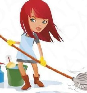 Домработница, помощница, уборщица