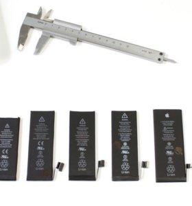 Аккумулятор iPhone 4/4s/5/5s/6/6+/6s/7/7+