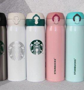 Термос Starbucks 450мл. Новые в упаковках.