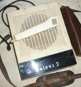 Электромегафон Балхаш - 2