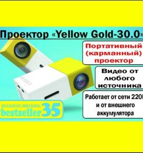 Портативный карманный проектор