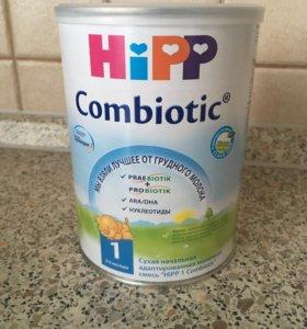 Детская смесь Hipp Combiotic (0-6 месяцев) 350 г.