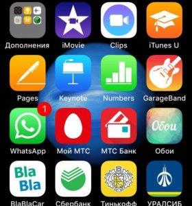 Смартфон iPhone SE grey