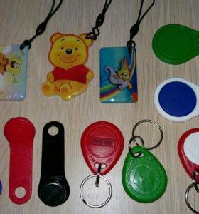 Ключи для домофона.