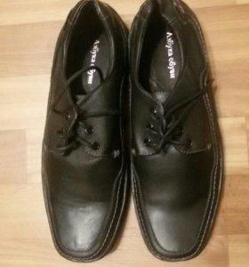 Туфли мужские (нат.кожа)