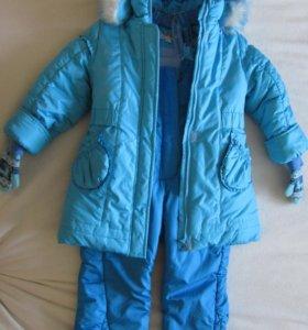 Зимние куртка и комбинезон до 125 + штаны+варежки