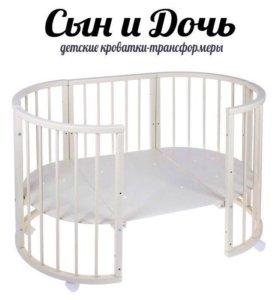 Кроватка трансформер новая, манеж, диванчик