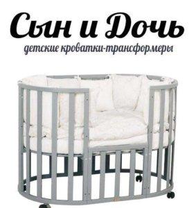 Новые детские кроватки,комплекты постельного белья