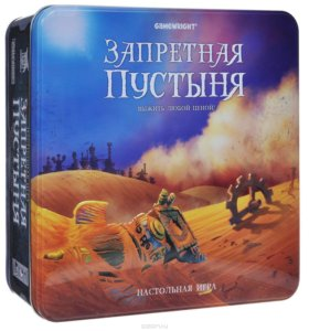 Настольная игра «Запретная пустыня»