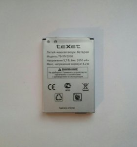 Батарея на Texet TM-3200R