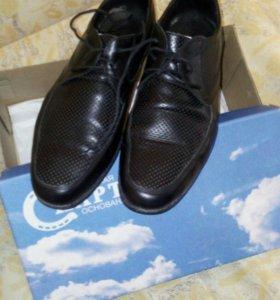 Мужские ботинки,натуральная кожа.