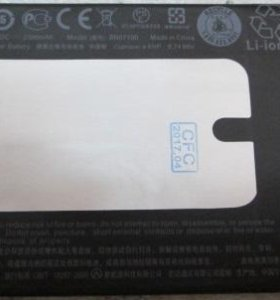 Оригинальная АКБ HTC One M7 Dual Sim 802w (BN7100)