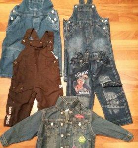 Джинсовые комбезы, джинсы и джинсовка. За всё