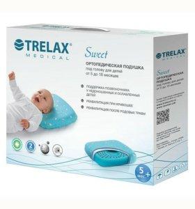 Ортопедическая подушка TRELAX Sweet для детей