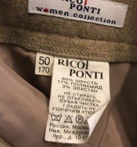 Пиджак и юбка женские