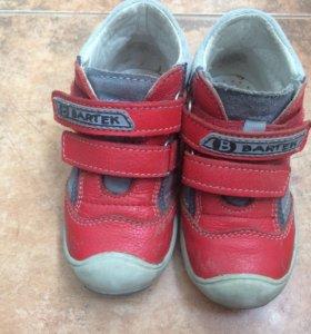 Ботинки осенние кожаные детские