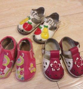 Тапочки, сандалии