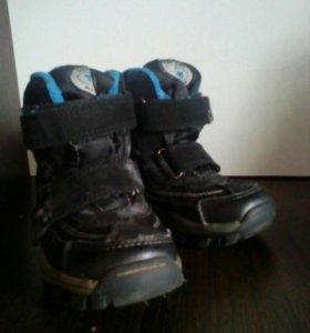 Ботинки мембрана, Том.м