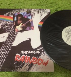 Виниловая пластинка Rainbow