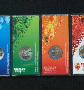 4 шт. ЦВЕТНЫЕ монеты Олимпийских игр в Сочи