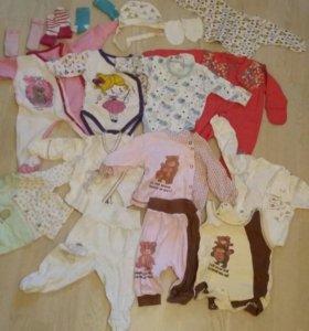 Одежда для новорожденных пакетом 56 размер