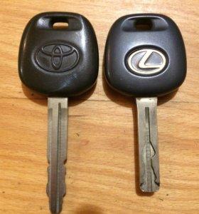 Ключи тойота и лексус