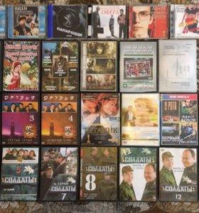 Диски с фильмами (23 DVD, 6 CD) есть сборники
