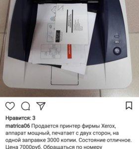 Продается лазерный ч.б принтер