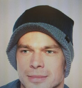 Новая мужская зимняя шапка Trespass