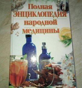 Книги медицина 200