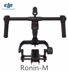 Dji Ronin-m + комплект аксессуаров