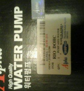 Водяной насос ,помпа,water pump 25100 2x200