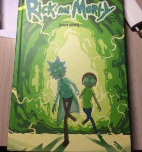 Книга 'Рик и Морти'
