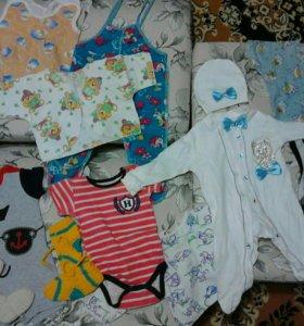Вещи пакетом на малыша от 2 до 5 месяцев