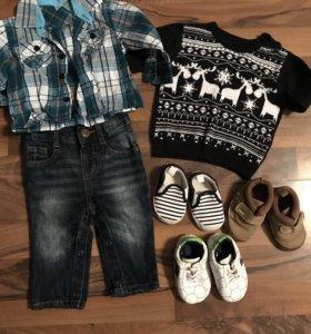 Пакет одежды для мальчика 3-6