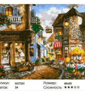 Картины раскраски по номерам