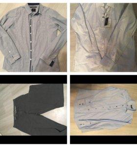 Пакет мужской офисной одежды