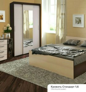 Стандарт-спальня