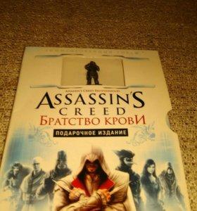 "Assassin""S Creed Братство крови"