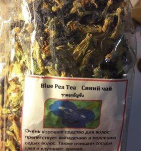 Синий чай Анчан из Таиланда