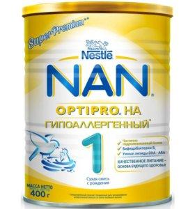 смесь NAN 1 гипоаллергенный OPTIPRO
