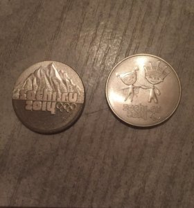 25 рублей олимпиада Сочи две монеты