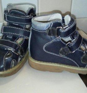 Ботинки детские орто
