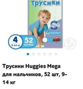 Подгузники-трусики Хаггис для мальчиков