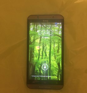 HTC V6